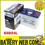 あすつく対応 送料無料 65B24L 自動車 用 バッテリー アトラス プレミアム 充電制御 NF65B24L 2年保証 ECO エコカー 発電制御