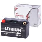 ショッピングit 送料無料 IT12B-FP AZ リチウムイオン バイク バッテリー 充電済 岡田商事 オートバイ GT12B-4 YT12B-BS GT14B-4 YB16AL-A2 互換