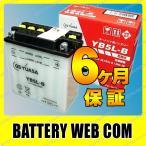 YB5L-B GSユアサ YUASA バイク バッテリー 純正品