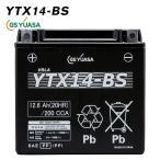 YTX14-BS GSユアサ YUASA バイク バッテリー 純正品 傾斜搭載不 ...