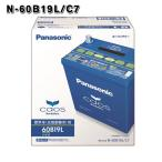 カオス バッテリー 60B19L CAOSC6 パナソニック Panasonic カオス6 N-60B19L C6 車 CAOSバッテリー CAOS 自動車 3年保証 N-60B19LC6 N-60B19L/C6