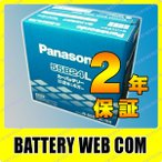 PanasonicバッテリーSシリーズSB 55B24L
