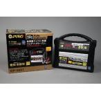 送料無料 オメガ プロ OP-0007 自動車バッテリー 充電器 1年保証 チャージャー OMEGA PRO 車用バッテリー充電器 マイコン制御