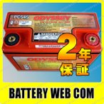PC-545 オデッセイ 車 バッテリーODYSSEY 3年保証 自動車 バッテリー