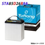 在庫アリ 送料無料 日立化成 バッテリー JS 85D26R 日立 新神戸電機 自動車用バッテリー XGS85D26R SXG85D26R後継 日本製 J2年保証 国産 バッテリ-