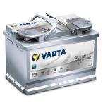 バルタバッテリー VARTA バルタ 570-901-076 シルバーダイナミック 570901076 欧州車用 SILVER DYNAMIC 充電制御車 アイドリングストップ車対応 AGMバッテリー
