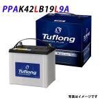 日立化成 バッテリー JPK-42/55B19L 日立 Tuflong Premium アイドリングストップ車 新神戸電機 自動車 用 バッテリー 国産 バッテリ-