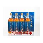 奄美きび酢 700ml入 4本セット きび酢 さとうきび酢 きびす  あまみ農業協同組合 送料無料