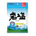 岩塩キャンデー 90g 扇雀飴本舗 熱中症対策に 塩飴