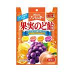 ノンシュガー果実のど飴(袋)【カンロ】