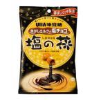 塩の花キャンデー(焦がしミルクと塩チョコ)【UHA味覚糖】