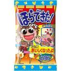 ほらできた!チョコバナナ ソフトキャンディ 【コリス】10個入り手作り菓子