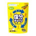 塩分チャージタブレッツ 塩レモン味 90g×48袋 カバヤ(kabaya)熱中症対策に 特売