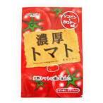 濃厚トマトキャンデー 85g リコピン・カロテン配合 トマト果汁ピューレ入り 扇雀飴本舗