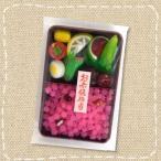 飴細工と金平糖のお赤飯弁当100g(こんぺいとう・切飴)(株)サンシャイン