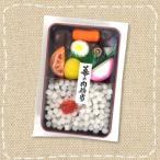 飴細工と金平糖の幕の内弁当100g(こんぺいとう・切飴)(株)サンシャイン