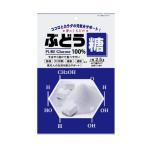 ぶどう糖 100% 18個包装 10袋【大丸本舗】
