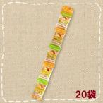 7か月頃からのタマゴボーロ 5連タイプ国産卵黄かぼちゃボーロ 15g×5連×20袋【岩本製菓】タオバオでも人気