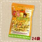 7か月頃からのタマゴボーロ 国産卵黄かぼちゃボーロ78g×24袋【岩本製菓】便利なチャック付 淘宝(タオバオ)でも人気