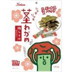 シャキシャキ茎わかめ 梅しそ味 ボーナスパック 126g×6袋 徳用袋茎わかめ【壮関】健康志向 食物繊維いっぱい