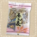 香ばしく懐かしい あん麦 210g【丸菓】和菓子 麦こがし
