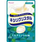 ◆キシリクリスタル ミルクミントのど飴 71g 春日井製菓×6袋