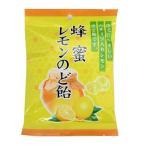 蜂蜜レモンのど飴 74g×10袋 川口製菓 のどにやさしいハチミツ入りレモンのど飴