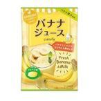 バナナジュースcandy 70g×48袋 扇雀飴本舗 バナナ果汁使用