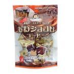 あわショコロ・コーヒー 80g×1袋 ひとくちスイーツ 寒天ムース×チョコレート 津山屋製菓