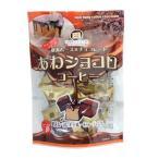 あわショコロ・コーヒー 80g×6袋 ひとくちスイーツ 寒天ムース×チョコレート 津山屋製菓