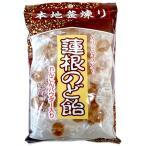 蓮根のど飴 れんこんパウダー かりんエキス入り 200g×10袋 ダイドー製菓