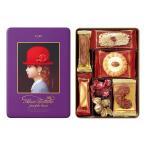 【お歳暮 お中元 ギフト】赤い帽子 パープルボックス クッキー詰合せギフト 缶入り チボリーナ【卸価格】