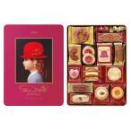 【お歳暮 お中元 ギフト】赤い帽子 ピンクボックス クッキー詰合せギフト 缶入り チボリーナ  【卸価格】