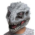 恐竜 マスク 子供用 ジュラシックワールド  3/4 Mask