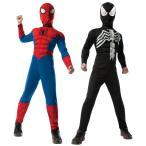 スパイダーマン 衣装、コスチューム 子供男性用 リバーシブルタイプ