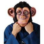 チンパンジー マスク 動物 グッズ