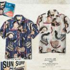 SUN SURF×北斎 サンサーフ×ホクサイ アロハシャツSPECIAL EDITION「百物語」SS37653
