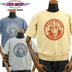 TOYS McCOYトイズマッコイ TAXI DRIVERタクシードライバー ライトウェイトS/Sスウェットシャツ「KING KONG」TMC1717