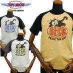 トイズマッコイ TOYS McCOY Tシャツ FELIX THE CAT「BECK LOGO」TMC2138