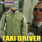 トイズマッコイTOYS McCOY TAXI DRIVER タクシードライバー M-65 COAT,MAN'S,FIELD W/HOOD TMJ1701