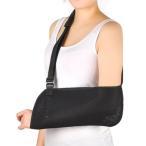 アームホルダー アームリーダー 腕つり用サポーター 三角巾  骨折 脱臼 ギプス フリーサイズ 左右兼用