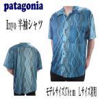 Patagonia(パタゴニア)M's S/S Inyo Shirt ・DNO(L)