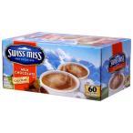 スイス・ミス ミルクチョコレート ホットココアミックス 60パック