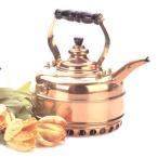 シンプレックス ケトル ( 銅 ・ コイル ) ヤカン イギリス製