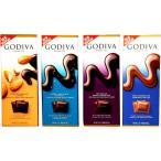Godiva ゴディバチョコレートバー 4種類