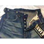 LEVI'S Vintage Clothing 501XX 1933年モデル/スーパーリアルユーズドミッド【メンズデニムパンツ・ジーンズ・ジーパン・ビンテージ・復刻】