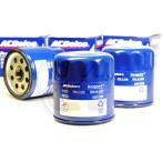 ACデルコ PF53【エンジンオイルフィルター3個セット】ジープ JKラングラー/ラングラーアンリミテッド 2007-2011年モデル 3.8Lエンジン