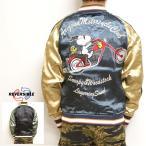 フラッグスタッフ FlaggStaff スヌーピーコラボ 483002 スカジャン スーベニアジャケット ネイビー×ブラック色