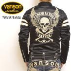 当店別注 VANSON バンソン ボンディング シングル ライダース フライングスカル 背面総刺繍 ABV-307 ブラック色