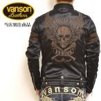 当店別注 VANSON バンソン ボンディング シングル ライダース フライングスカル 背面総刺繍 ブラウン刺繍 ABV-307 ブラックC色